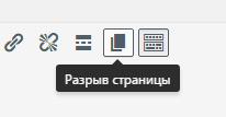 кнопка nextpage
