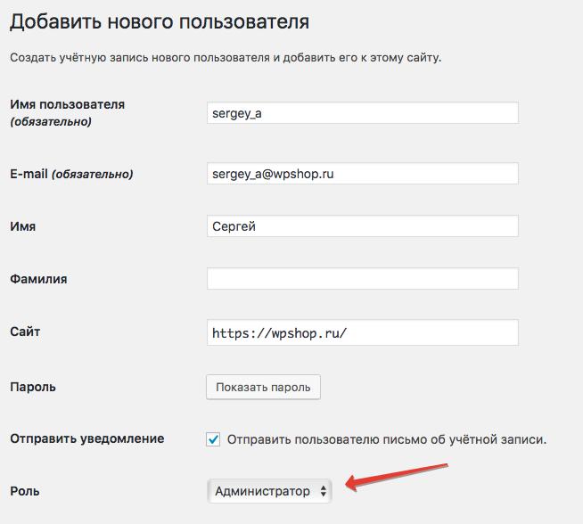 Как правильно изменить логин пользователя?