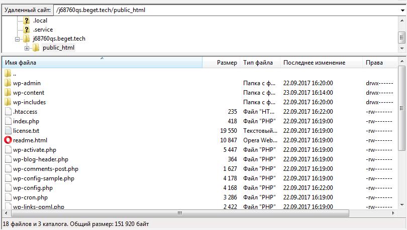 Список файлов на удаленном сервере в FileZilla