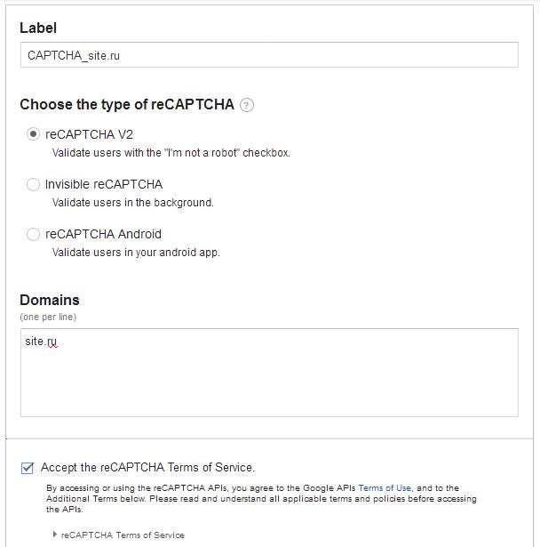 Настройка reCAPTCHA на оф. сайте