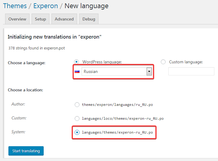 Создание нового языкового файла в плагине Loco Translate