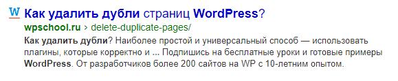 Страница поиска Гугл