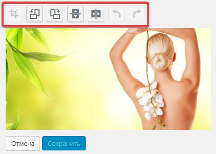 Панель инструментов в окне редактирования изображения