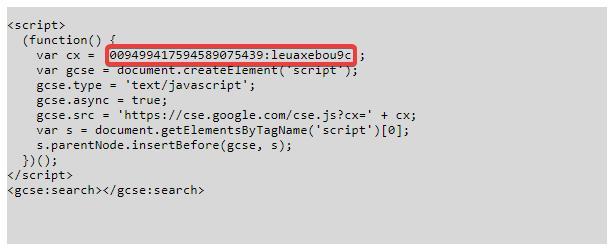 Код пользовательского поиска на cse.google.ru/cse