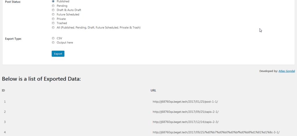 Отображение выгруженных URL-адресов на странице настроек плагина Export All URLs