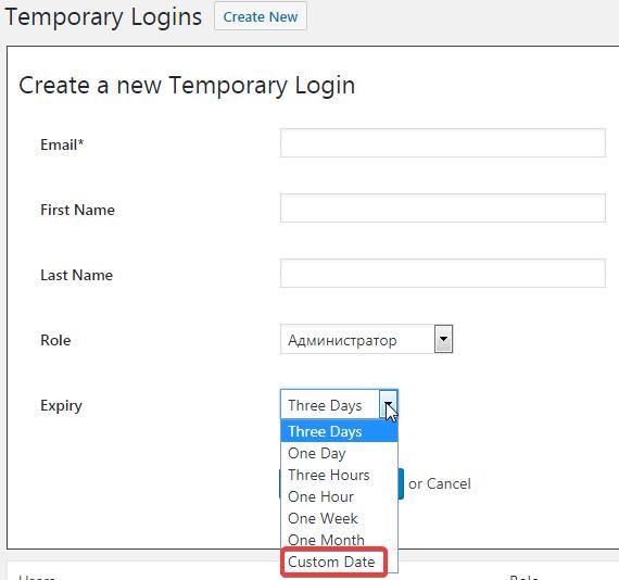 Создание временного пользователя с помощью плагина Temporary Login Without Password