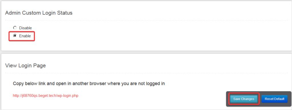 Страница настроек плагина Customize WordPress Login Page