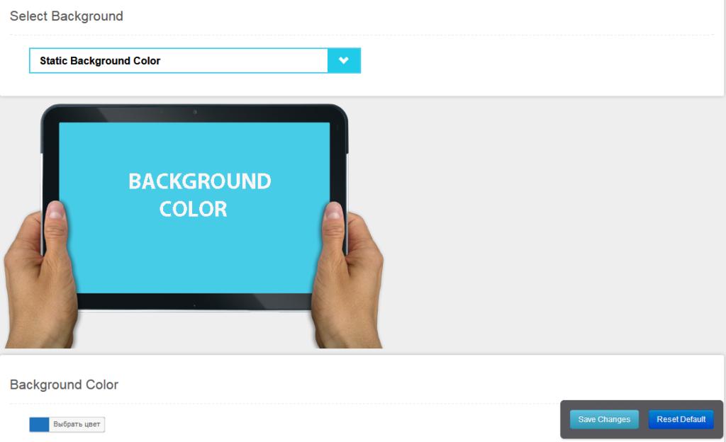 Выбор цвета страницы входа в плагине Customize WordPress Login Page