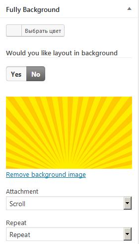 Выбор изображения в качестве фона на странице редактирования записи