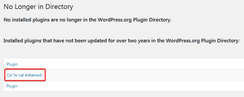 Страница настроек плагина No Longer in Directory