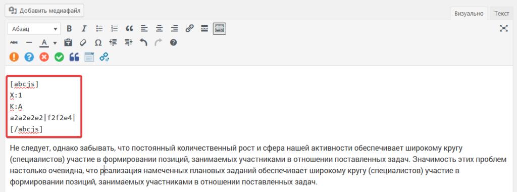 Страница редактирования записи