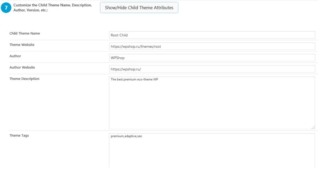 Страница настройки плагина Child Theme Configurator