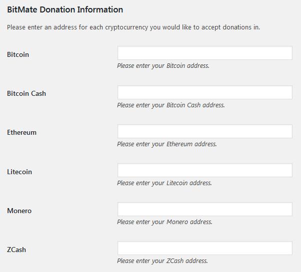 Настройка валюты в плагине BitMate Author Donations