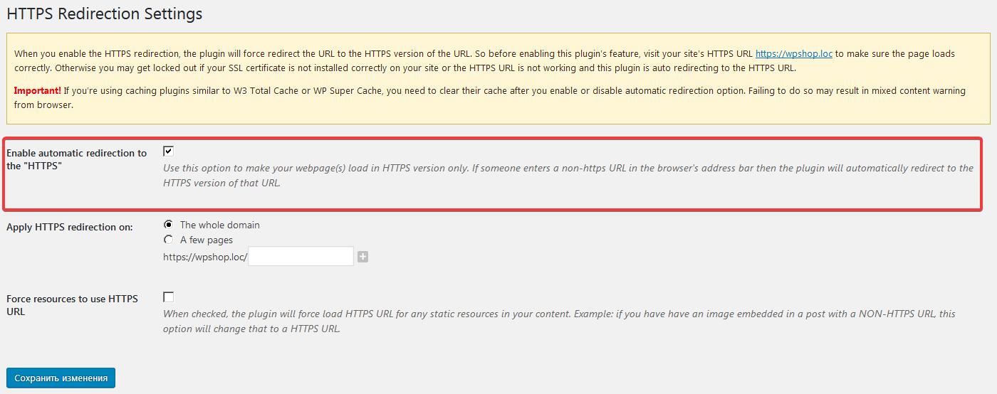 Страница настроек плагина Easy HTTPS Redirection