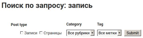 Страница поиска