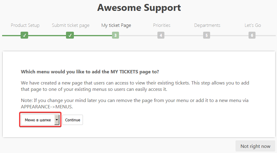 Установка службы поддержки в плагине Awesome Support