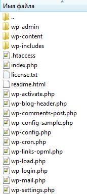 Корневой каталог на хостинге в FileZilla