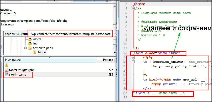 альтернативный путь до файла footer.php