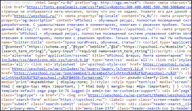 результат сжатия html
