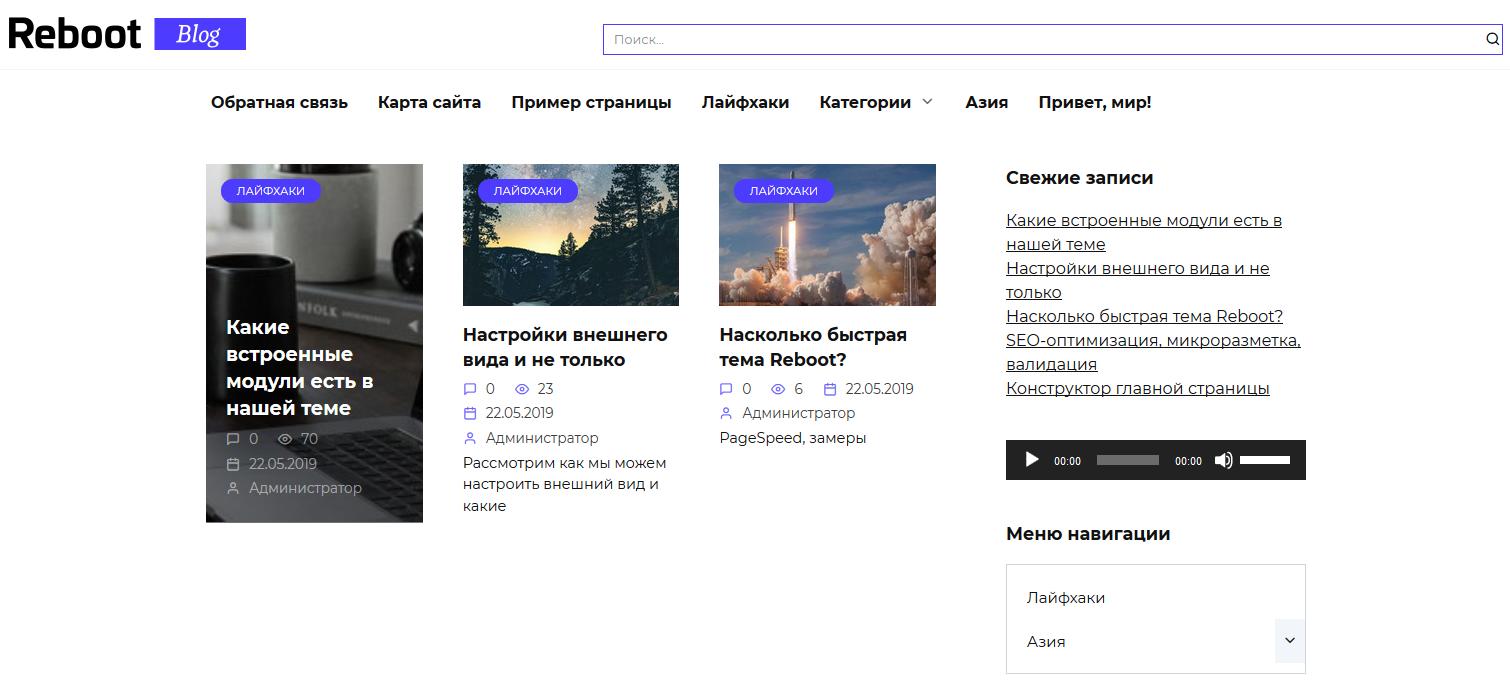 Главная страница сайта с поисковой формой Ivory Search