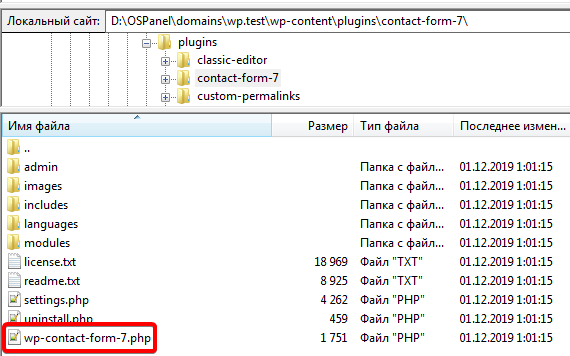 Окно FileZilla