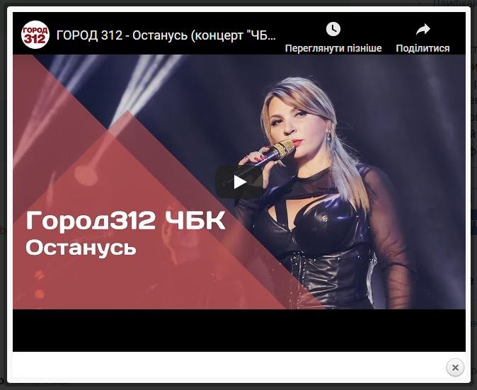Видеоролик с помощью плагина WP Video Lightbox