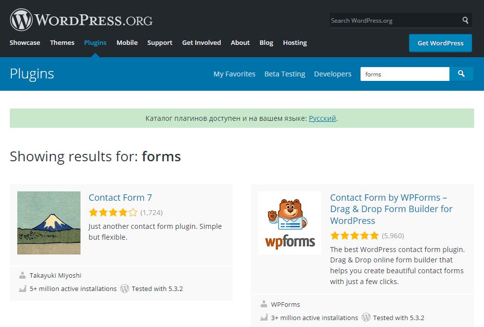 Сайт wordpress.org